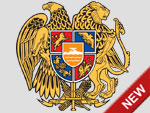 Press Office of the President of the Republic of Armenia